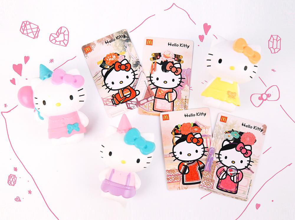 hello kitty×麦当劳 新推出宫廷风vip卡